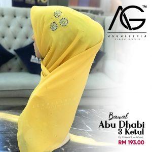 Bawal Abu Dhabi 3